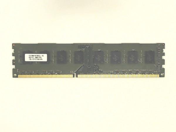 4GB PC3-10600 DDR3 Arbeitsspeicher gebraucht